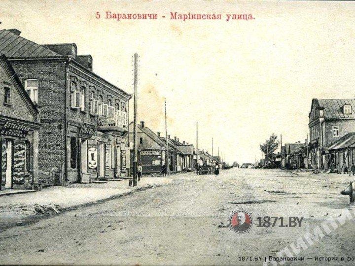 Мариинская улица, вид на дом Рабиновича