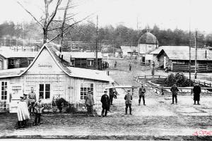 Багажное отделение станции Лесная. Фото 1916 года.