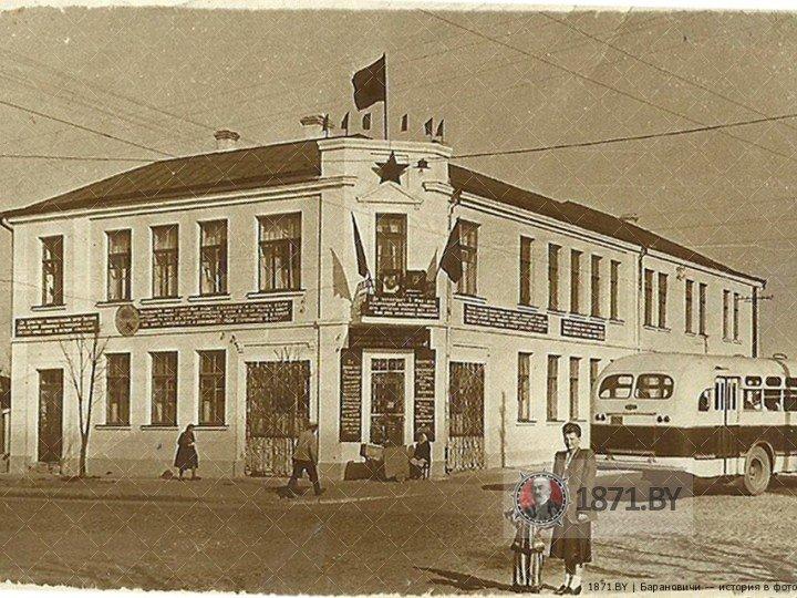 Швейная фабрика, Барановичи
