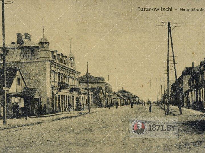 Baranowitschi, Hauptstrasse