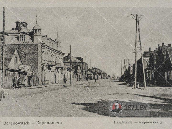 Baranowitschi, Hauptstrasse Мариiнская