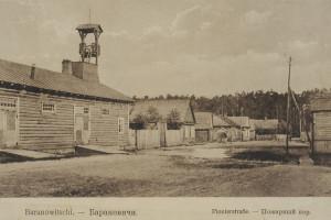 Барановичи, пожарная каланча