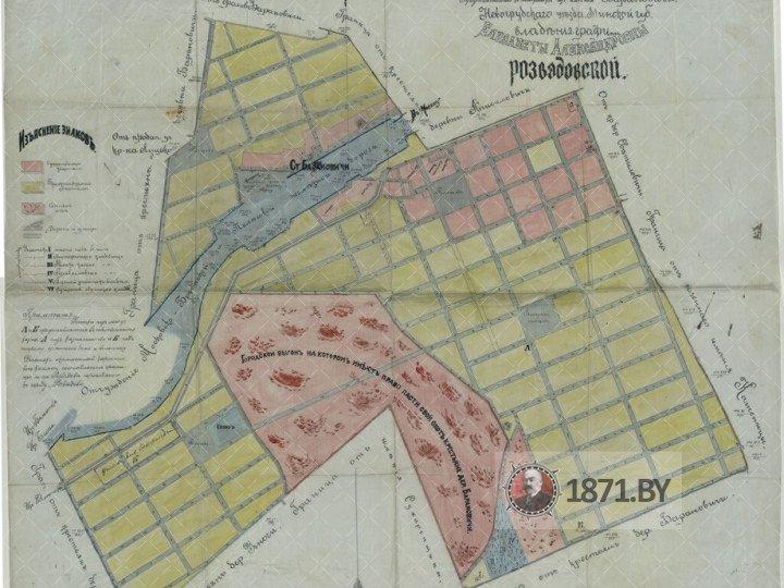 План города Розвадово