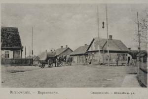 Барановичи, Шоссейная улица