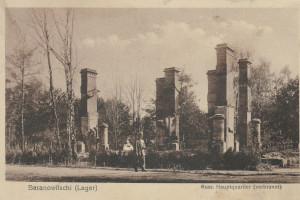 Разрушенный штаб Ставки Russ-Hauptquartier-Baranowitschi-1871by