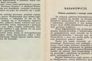 Барановичи. История создания и развития города.
