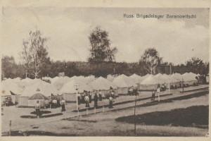 Лагерь ЖД бригады