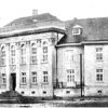 Здание банка, 1928 г. Вид со стороны ул. Советской