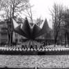 Городской фонтан, Барановичи, 1985
