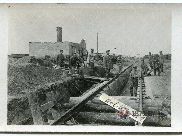 Bahnhof Baranowitschi, Lokomotiv-Grube im 1.WK 1916