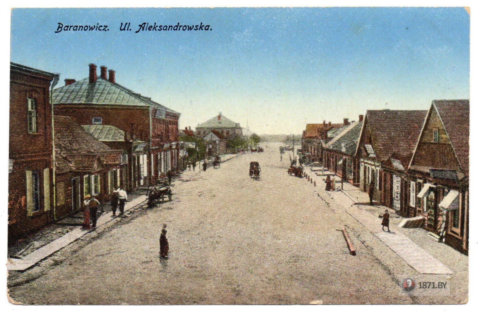Belarus Baranowicze Ul. Aleksandrowska 1917 Baranovichi Weissrussland