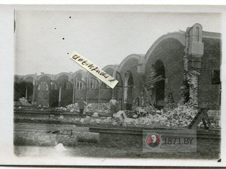 Brest-Litowsk Baranowitschi, Lokomotiv-Schuppen im 1.WK 1917