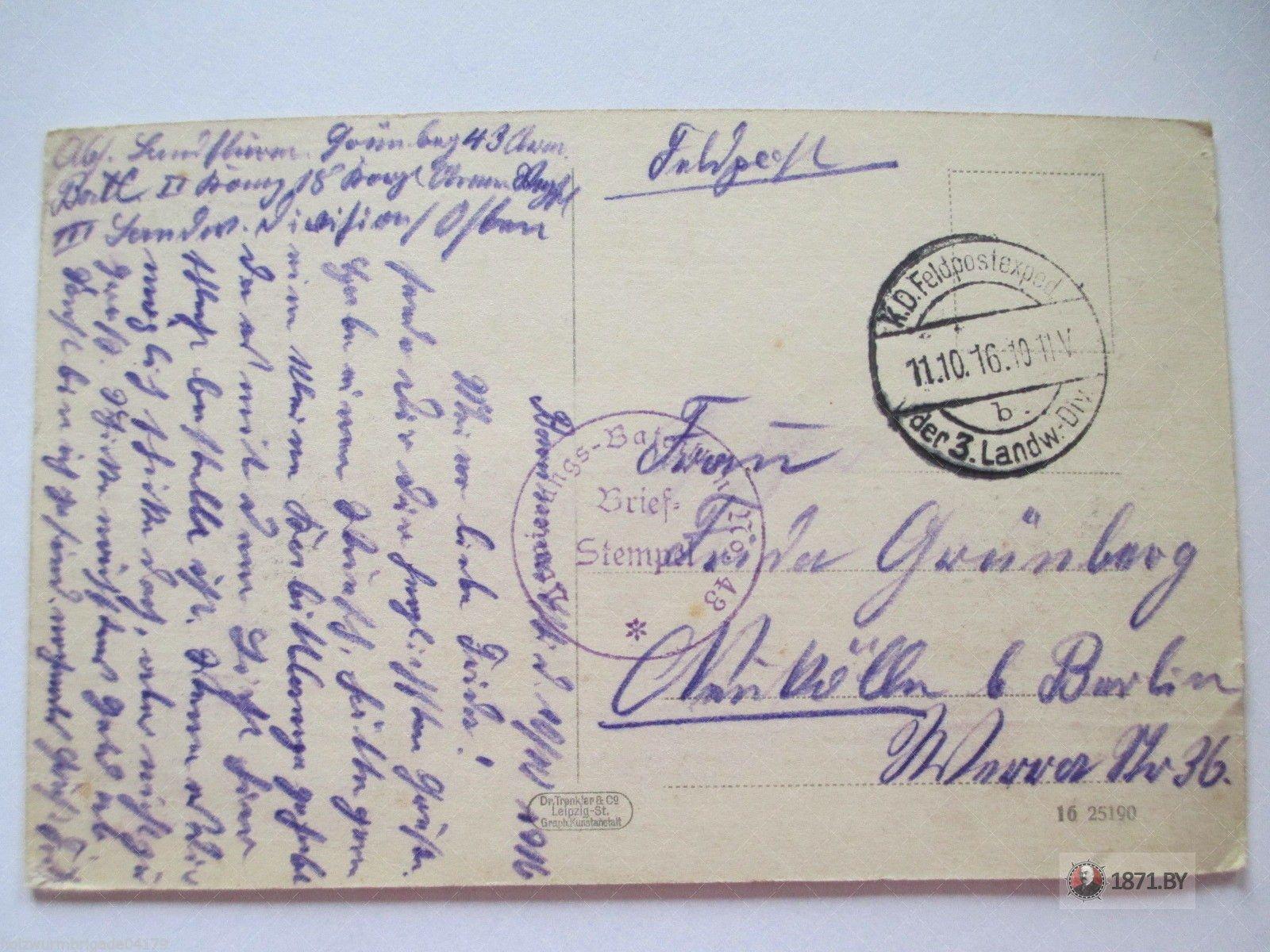 seltene alte AK Baranawitschi Baranowitschi Weißrussland Hauptstraße 19162