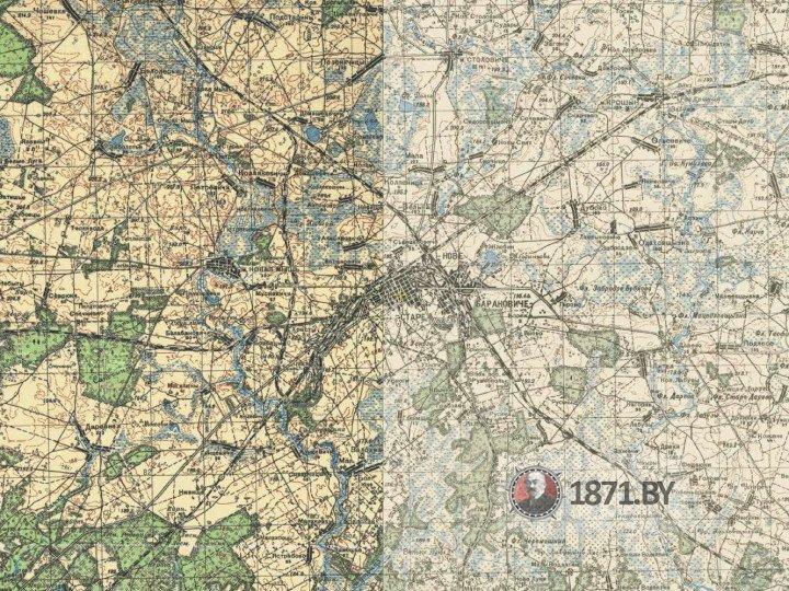 Карта РККА города Барановичи и окрестностей