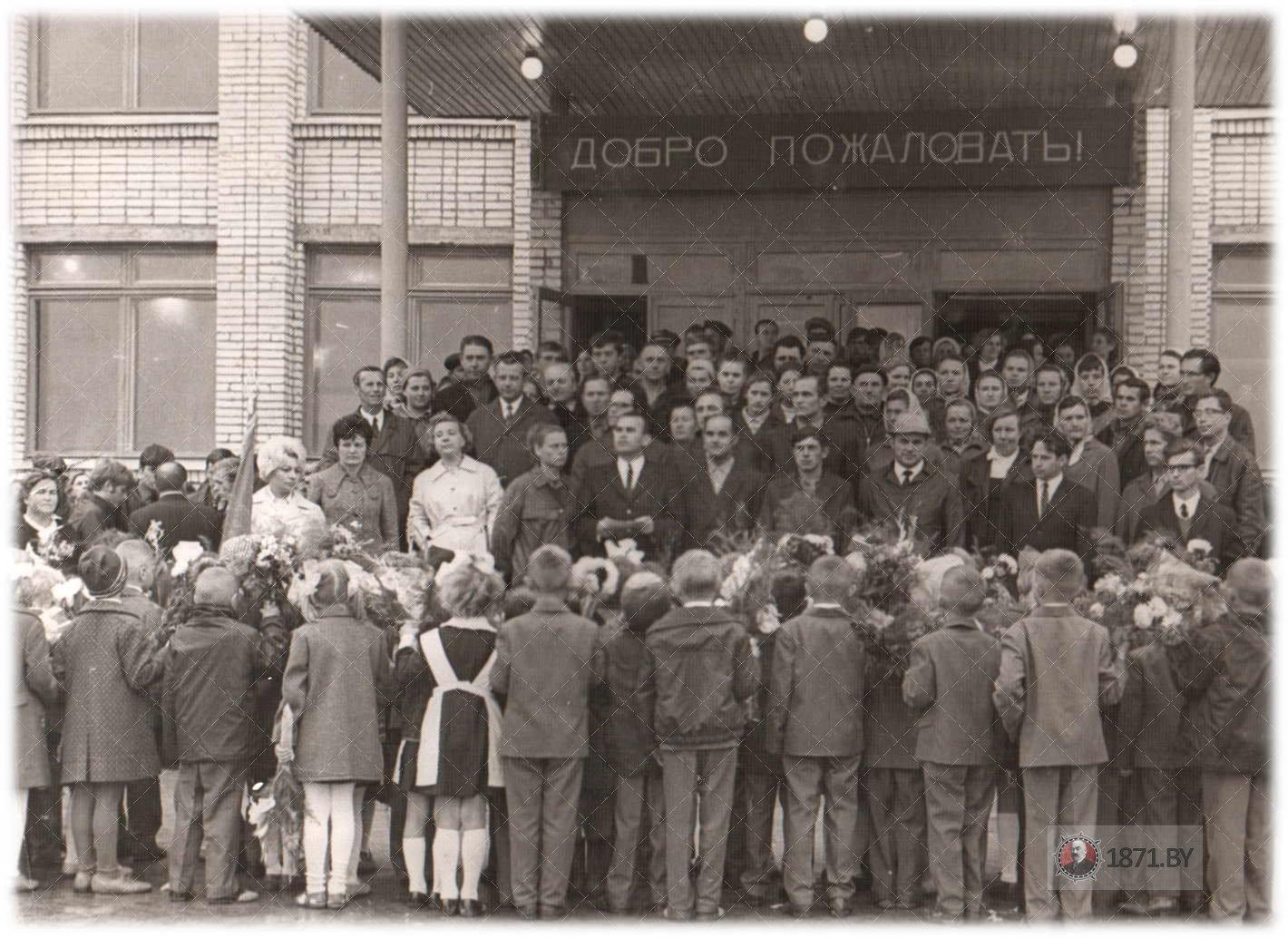 СШ №10 1972 линейка открытия школы
