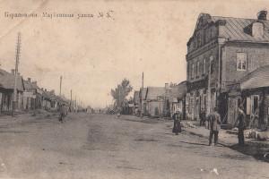 Барановичи, Марiинская улица №3