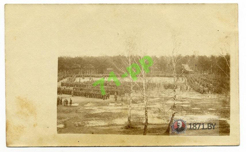 BARANOWICZE 1916 - LEGIONY - PLAC KOSZAROWY