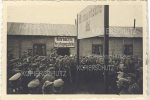 Пункт питания Вермахта на центральном вокзале