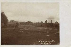 Общий вид на разрушенное местечко Городище