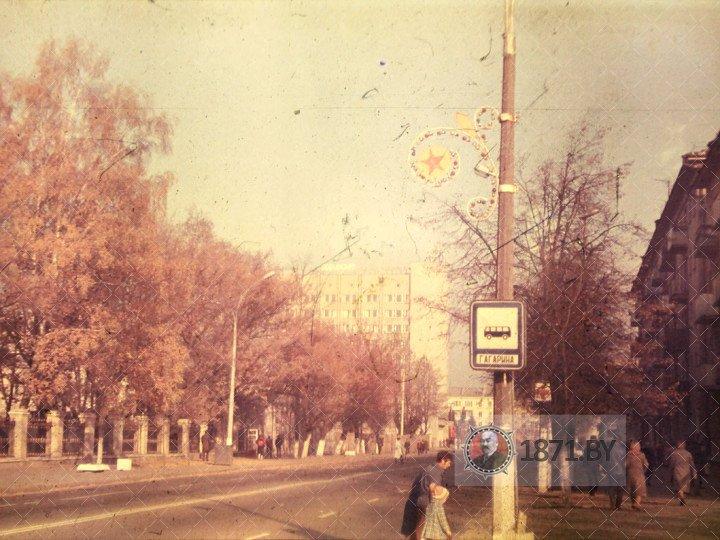 Барановичи, Комсомольская улица, ноябрь 1983