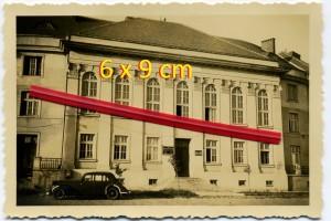 Банк Польский (Банк СССР)