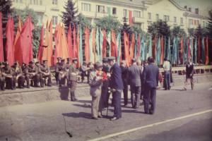 Площадь Ленина, 9 мая