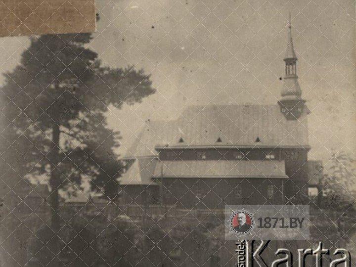 Kościół Podwyższenia Krzyża Świętego w Baranowiczach.