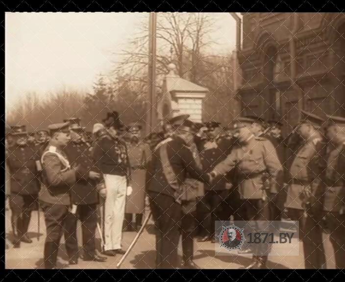 Барановичи. Встреча бельгийского генерала Барона Де-Риккеля