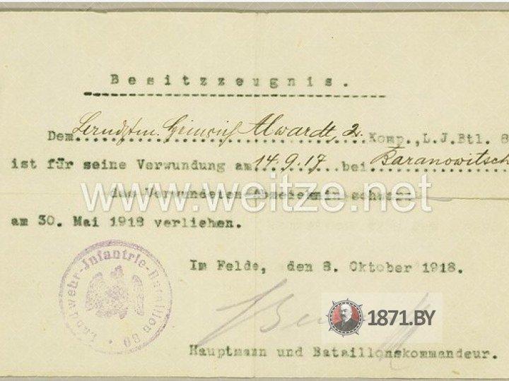 Дакумант на адзнаку Verwundetenabzeichen in Schwarz (За раненьне ў чорным) ў 1917 годзе пад Баранавічамі