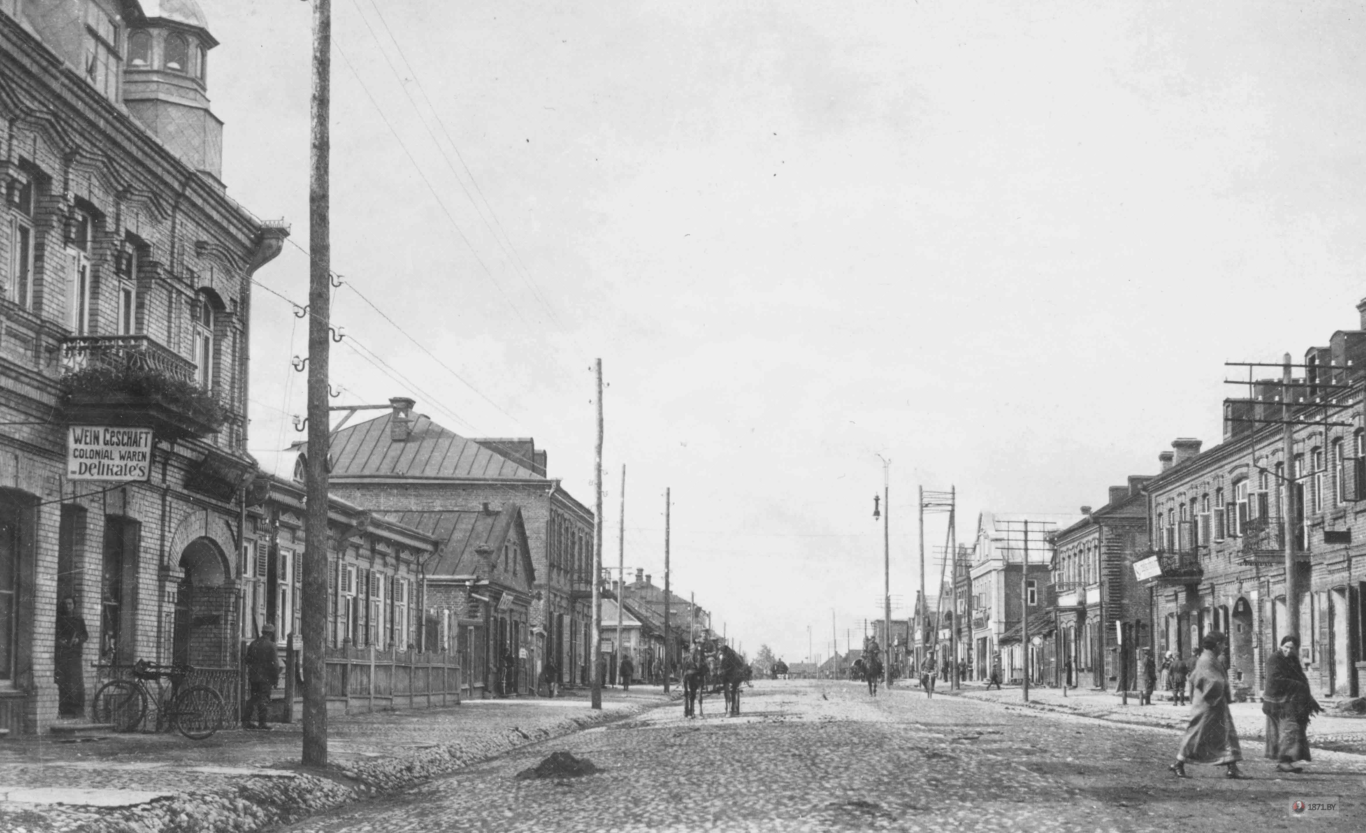 Барановичи, Мариинская улица