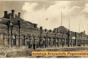 Барановичи. Полесский вокзал в 1930-х