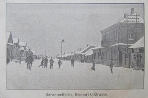 Bismarckstrasse, улица Бисмарка, Барановичи