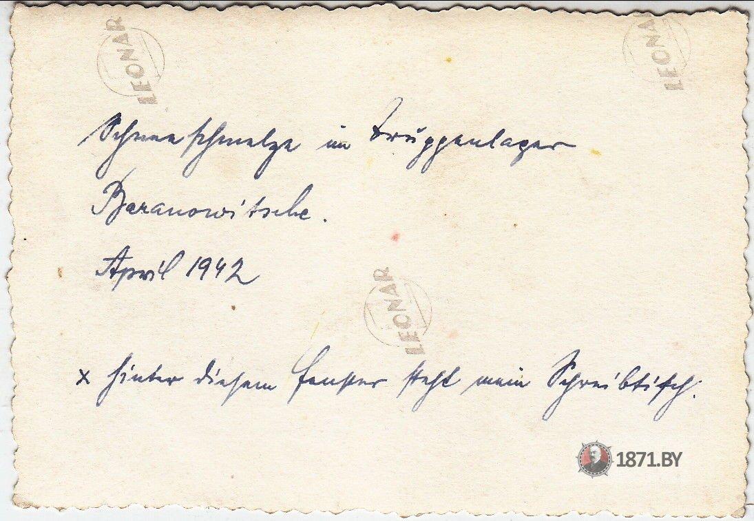 foto-baranawitschy-belarus-truppenlager-schneeschmelze-1942-2