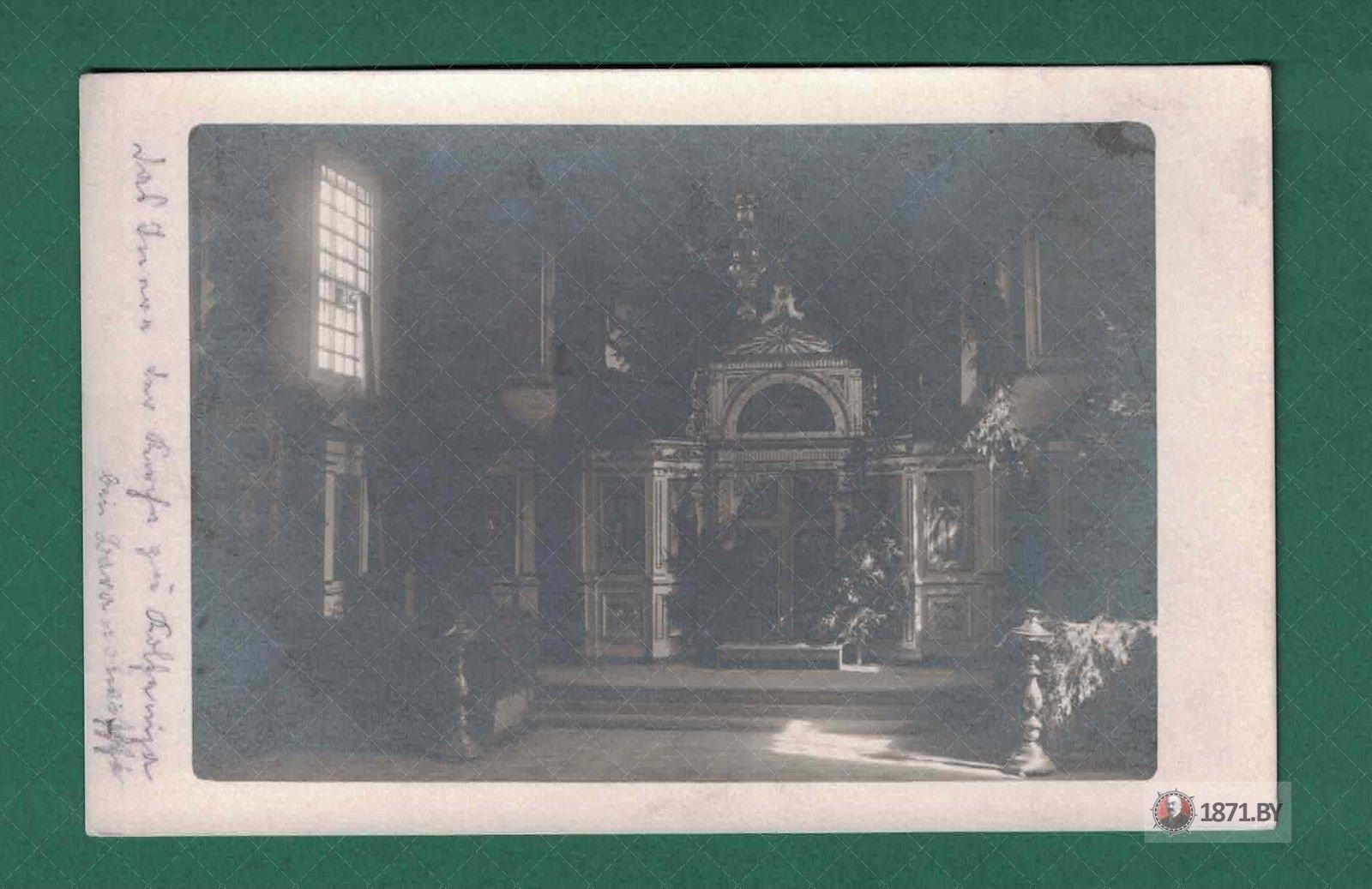 Колпеница, Церковь Святого Иоанна, внутреннее убранство