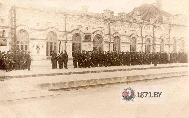 Ожидание делегации на Полесском вокзале
