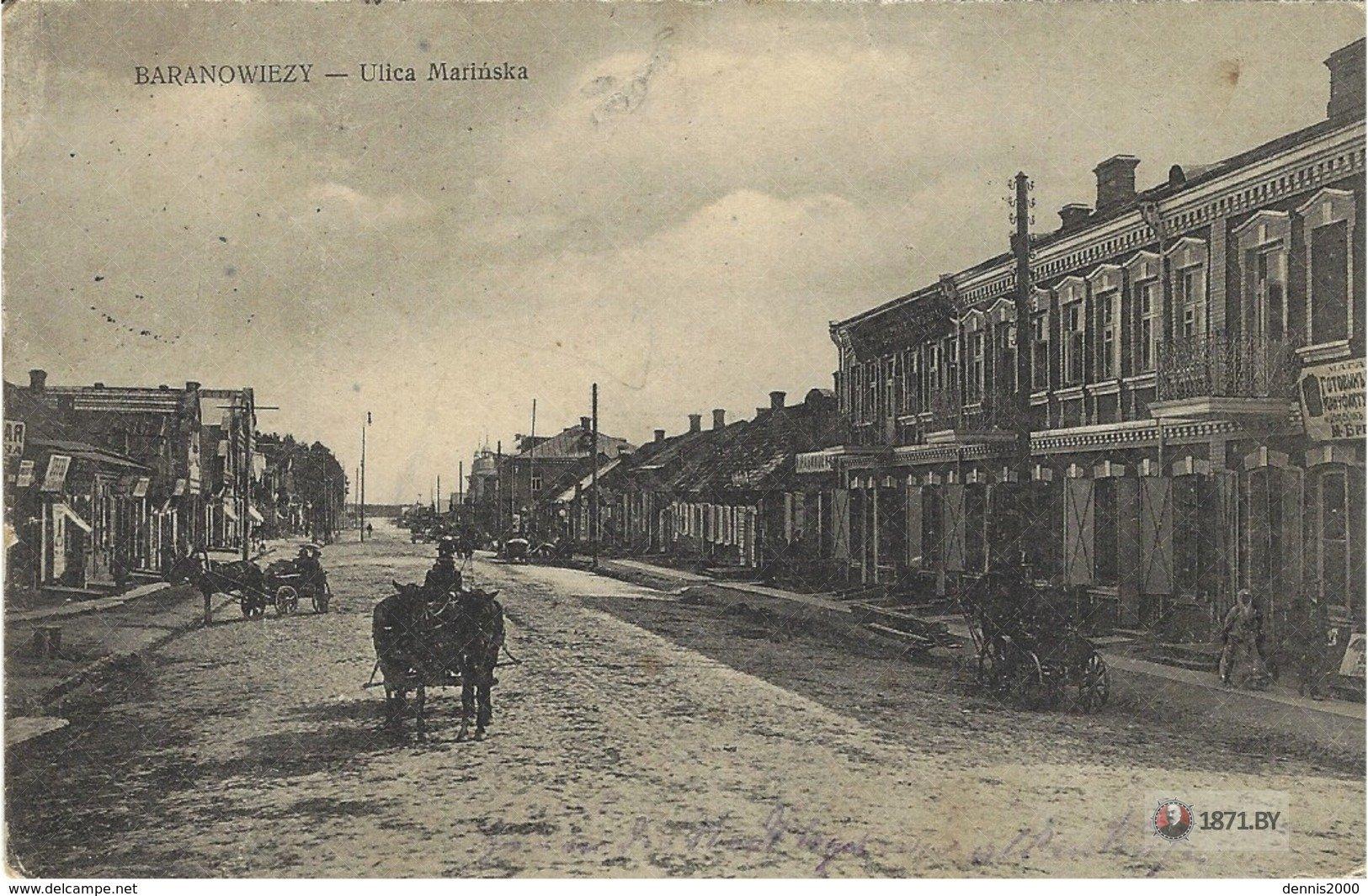 Улица Мариинская
