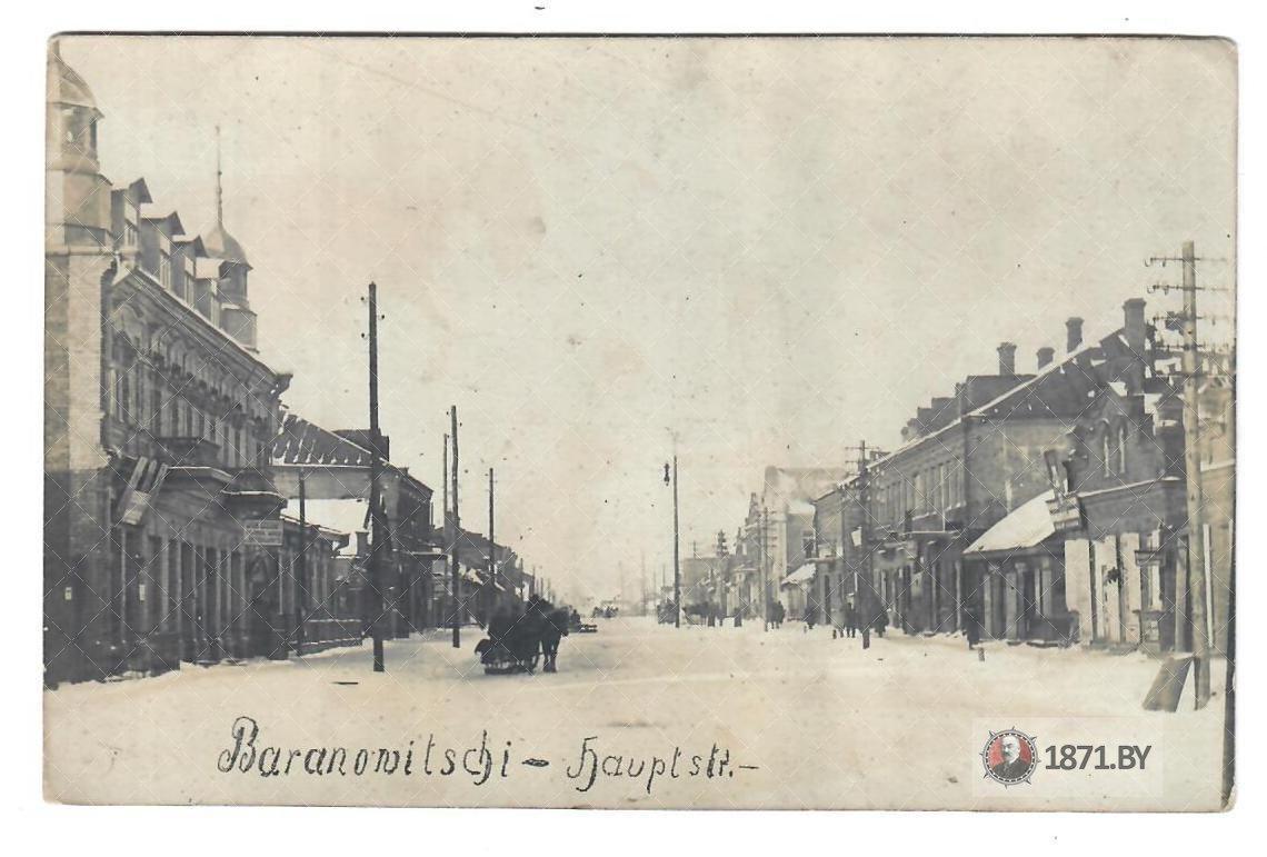 (Baranowitschi, Hauptstrasse), главная улица