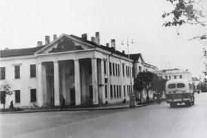 Советская улица, Исполком