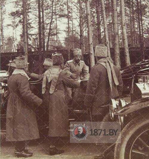 Николай II в Ставке в Барановичах