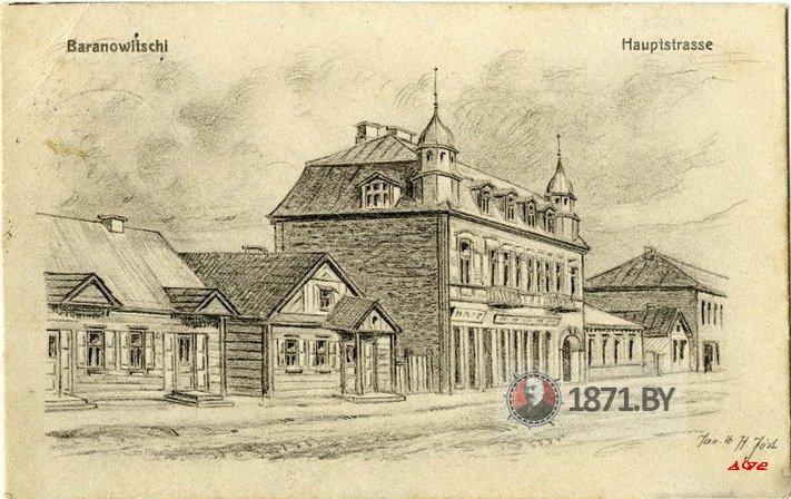 baranovichi-hauptstrasse-1916