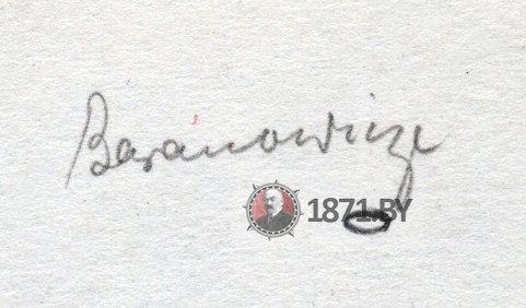 Безимени-9-2