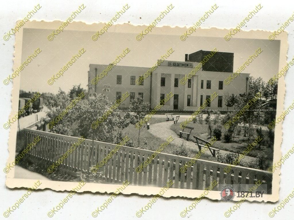 «Солдатский клуб» (Soldatenheim)