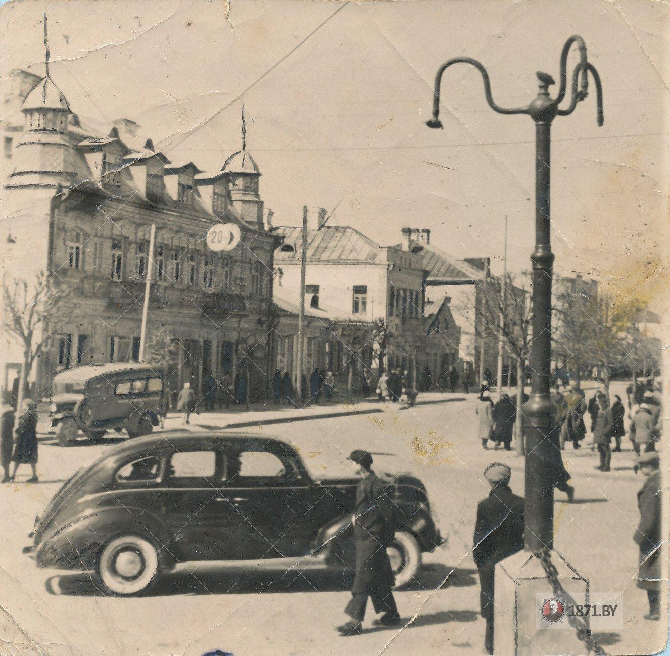 Барановичи, улица Советская, 1941