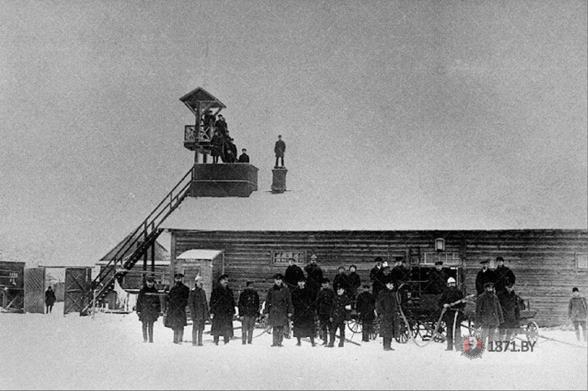 Еврейская пожарная бригада в Барановичах, 1910 год