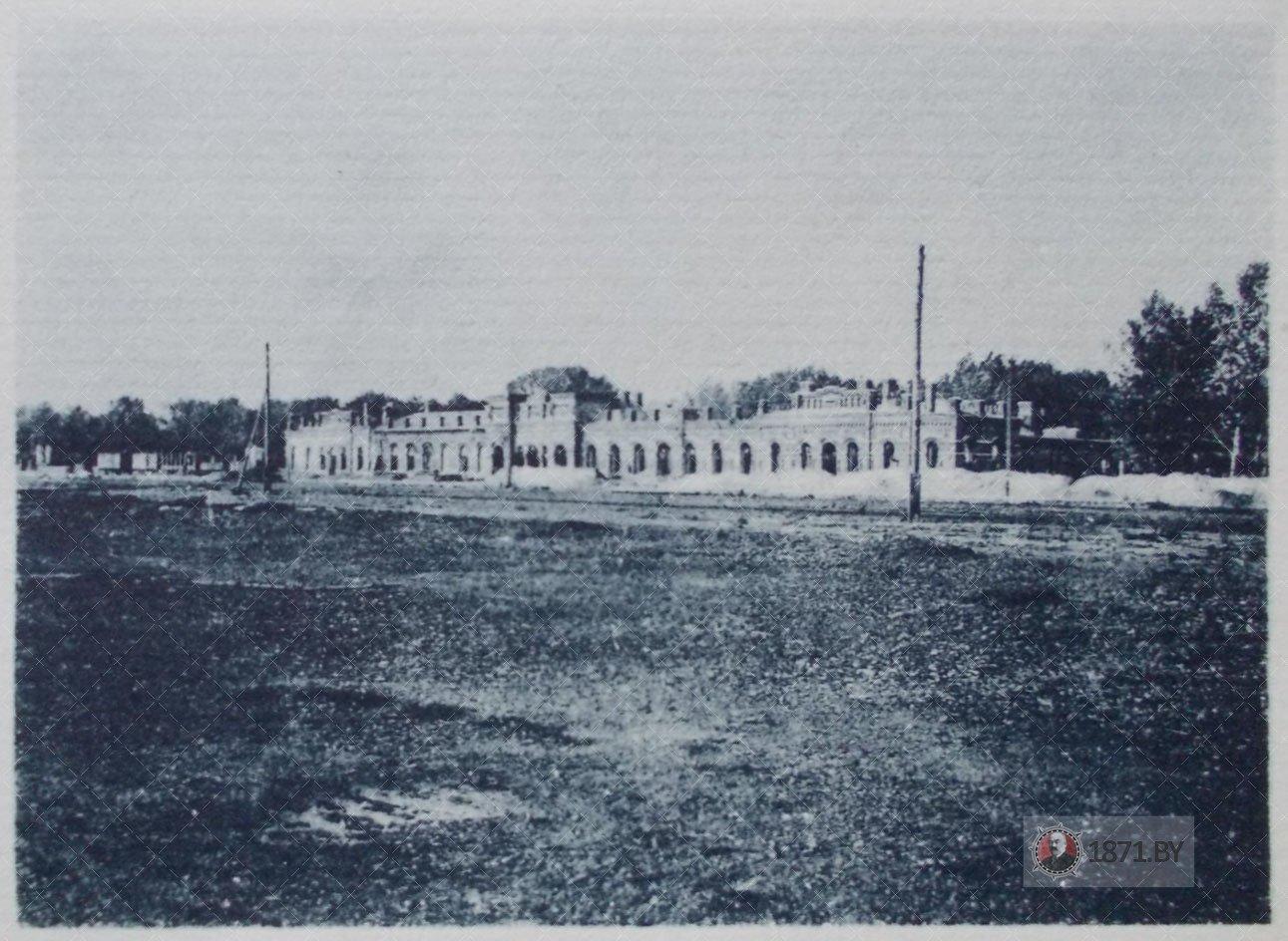 Разрушенный Полесский вокзал, Барановичи