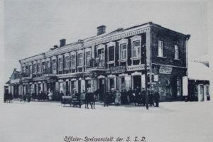 Офицерская столовая, Барановичи