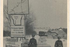 Указатель на въезде в город, Барановичи