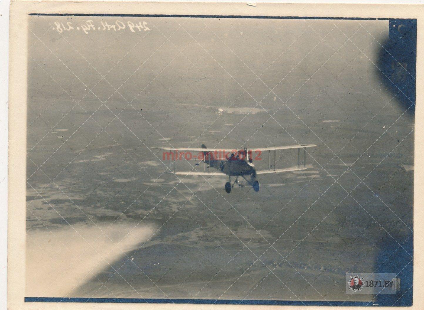 s-l1602