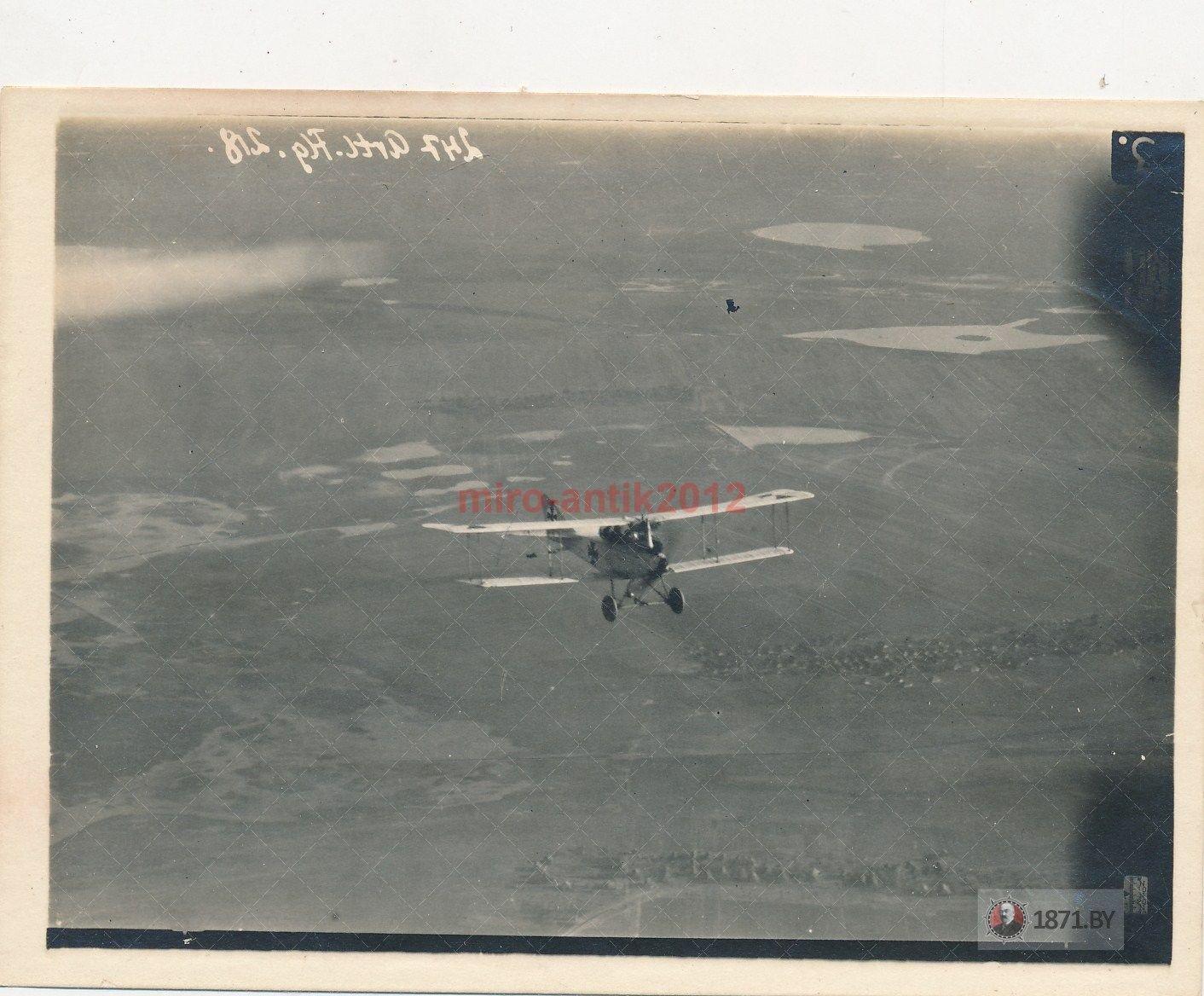 s-l1603