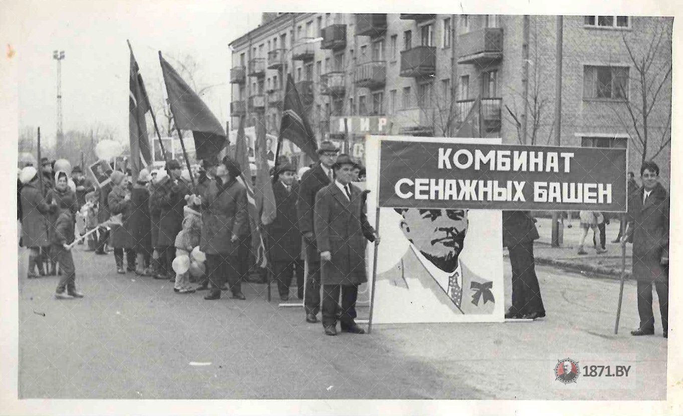 «Кобината сенажных башен» на улице Ленина в Барановичи